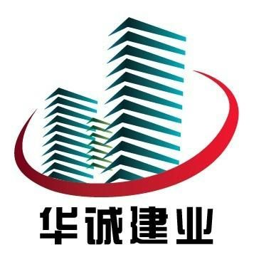 公司介绍 - 固化剂 北京华诚建业科技有限公司