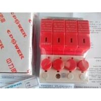 天津中力浪涌保护器防雷器CPM-R40T 20T 65T电涌