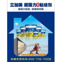 抛光砖粘结剂 玻化砖背涂胶 供货瓷砖粘合剂