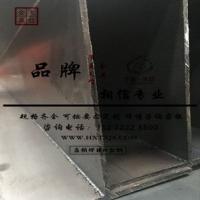 非标高频焊h型钢_高频焊接h型钢 非标埋弧焊h型钢