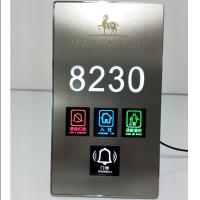 LN-BO联兴邦 酒店智能电子门牌宾馆房号牌不锈钢触摸面板