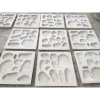 人造鹅卵石模具  文化石模具 出口国外文化石模具