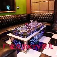 KTV不锈茶几发光 钢化玻璃酒吧台桌