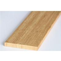 竹制型材 圆柱 方柱