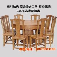 鸡翅木家具/鸡翅木茶桌/鸡翅木餐桌椅/鸡翅木工艺品
