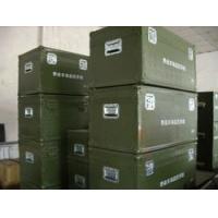供应上海铝合金箱、设备箱、道具箱