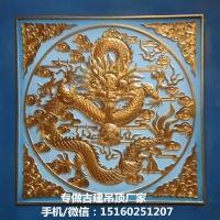 中式禅堂装修 寺庙天花吊顶 古建筑彩绘佛堂装饰