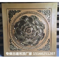 专业寺庙吊顶生产厂家佛堂天花板装饰