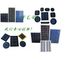 太阳能室外电池板 太阳能发电板 太阳能电池