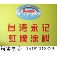 QQ图片20130924112608