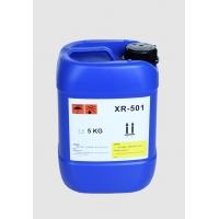 水性有机硅单组份固化剂