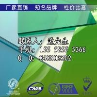 2mmPC板