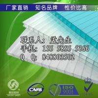 6mmPC板