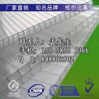 温室PC阳光板