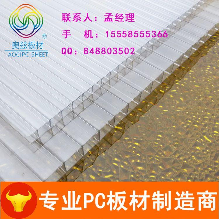 温室PC板阳光板直销PC阳光板中空板