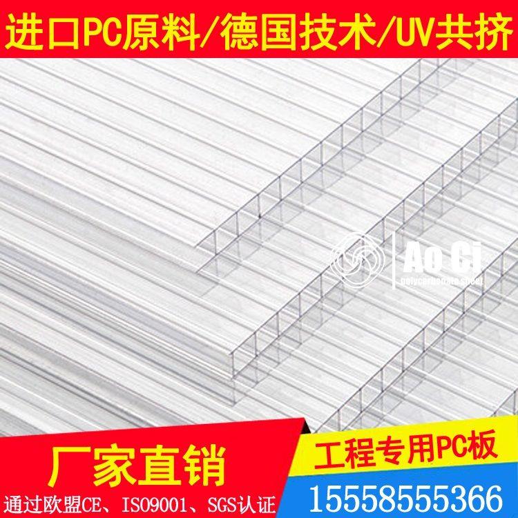 温室用防结雾抗紫外线十年质保进口聚碳酸酯8mmPC板