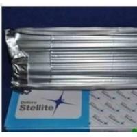 上海司太立Stellite 12堆焊焊条3.2