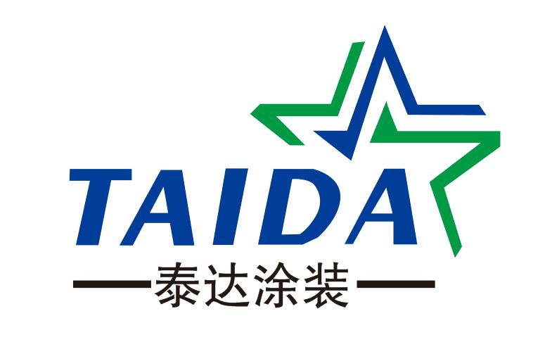 深圳市泰达涂装设备有限公司