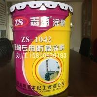 济南电厂烟气脱硫塔防腐涂料
