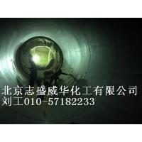 江苏山东电厂风机脱硫风机叶轮叶片用陶瓷防腐耐磨涂料