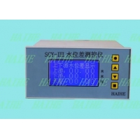 SCY-III水位差仪 水文仪器仪表生产商家