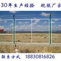 光伏发电站防护网 光伏电厂护栏网 供应护栏网
