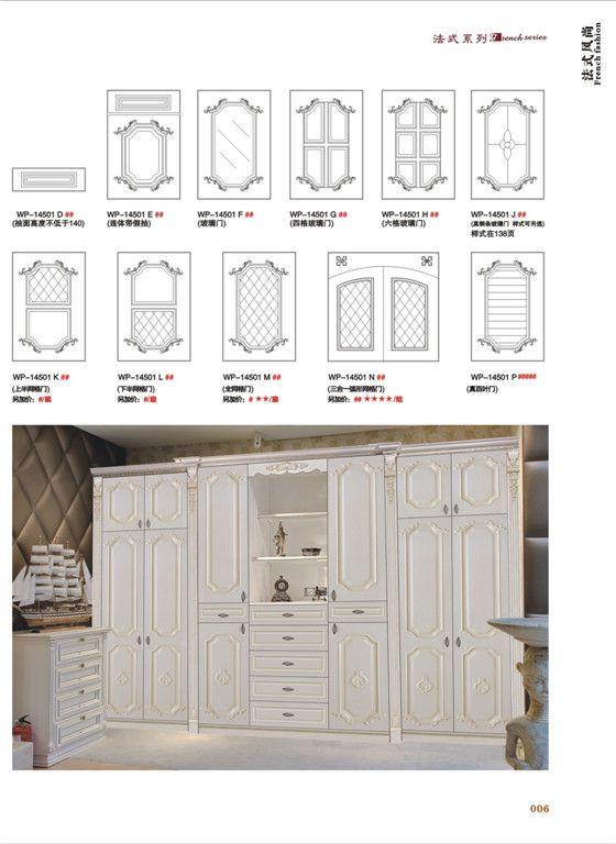 整体衣柜板式模压吸塑系列定制