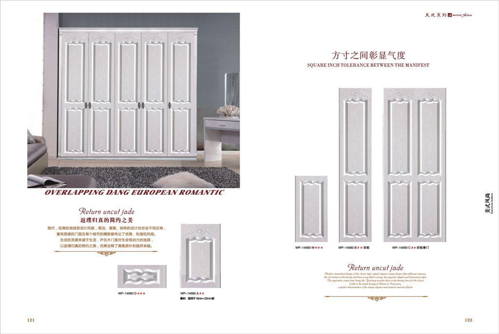 整体衣柜橱柜定制 板式模压吸塑门板定制