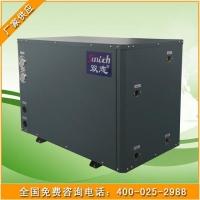 双志95度高温热泵,提供热水