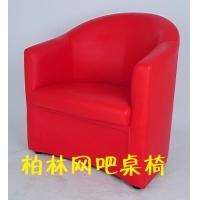 网吧沙发价位 知名的网吧沙发供应商推荐