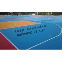 南充幼儿园悬浮拼装地板户外地板