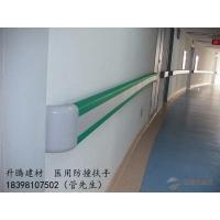 南充医院防撞扶手走廊通道靠墙防撞护墙板