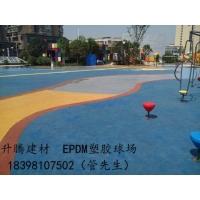 南充EPDM塑胶地坪塑胶操场