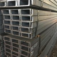 现货供应热轧Q235B槽钢  低合金槽钢 5#-40# 镀锌