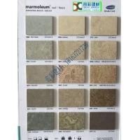长沙PVC地板 幼儿园地板 运动地板 亚麻早教地板