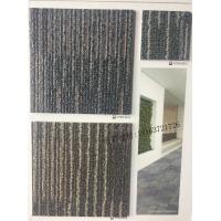 韩国进口正品特价LG福耐PVC地板塑料地板塑胶石塑地热2.6