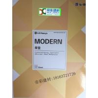 韩国进口LG惠宝pvc卷材地板加厚耐磨0.5T塑胶地板 2.
