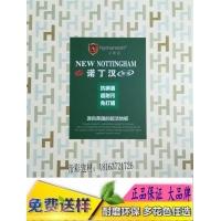 汉美臣诺丁汉PVC地板石塑地板胶加厚地板3.0耐磨塑料地板革