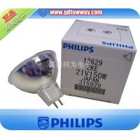 13629/6423 PHILIPS 21V150W/15V