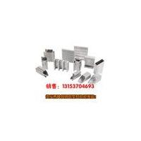 铝型材氧化|6063铝型材