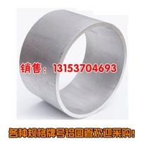 铝圆管|6063铝管