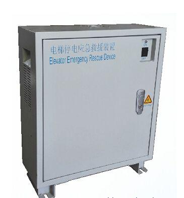 电梯停电应急平层装置