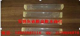 uv紫外线固化胶水 东依手工胶粘剂