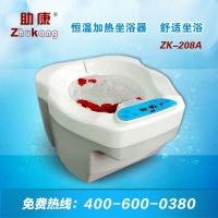 痔疮护理坐浴盆