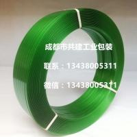 成都包装带 成都塑钢带 成都绿色塑钢带 成都打包带四川打包带