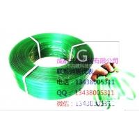 贵阳塑钢带-贵阳砖厂打包带-贵阳绿色打包带优惠供应