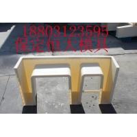 线缆槽盒模|电缆槽盒模