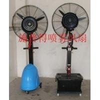 方形水箱喷雾风扇-喷雾降温风扇原理