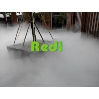 园林景观造雾系统 景观造雾设备 景观造雾机