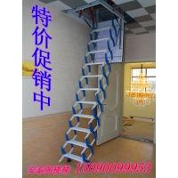 山东伸缩楼梯